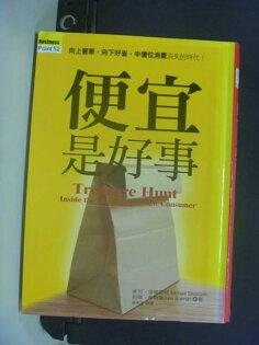 【書寶二手書T1/行銷_KHO】便宜是好事_麥可.席維斯坦