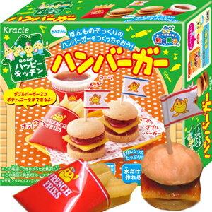 日本Kracie 知育菓子 知育果子 DIY 漢堡 薯條 [JP372] 0