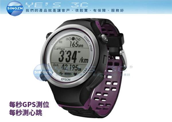 「YEs 3C」Epson RUNSENSE SF-810V 心率路跑教練(GPS+心率感測) 免運 5ne