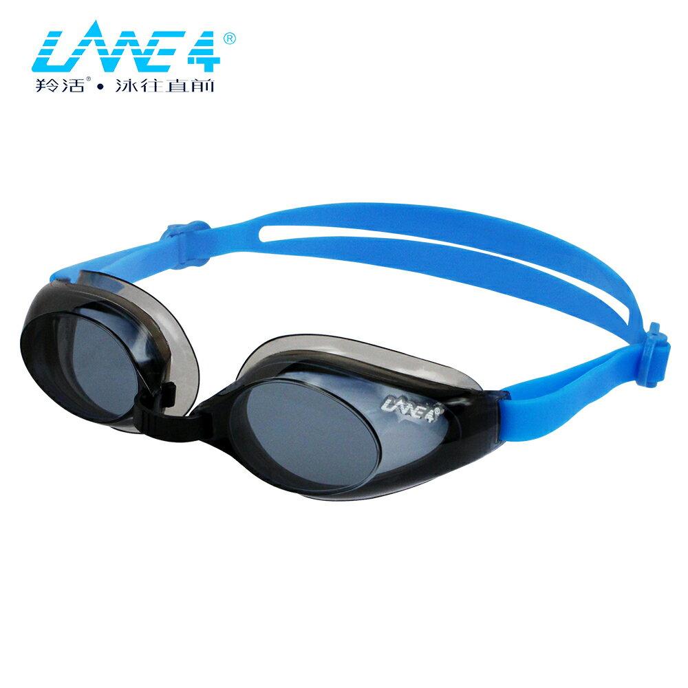 LANE4羚活成人防霧泳鏡 A360 1