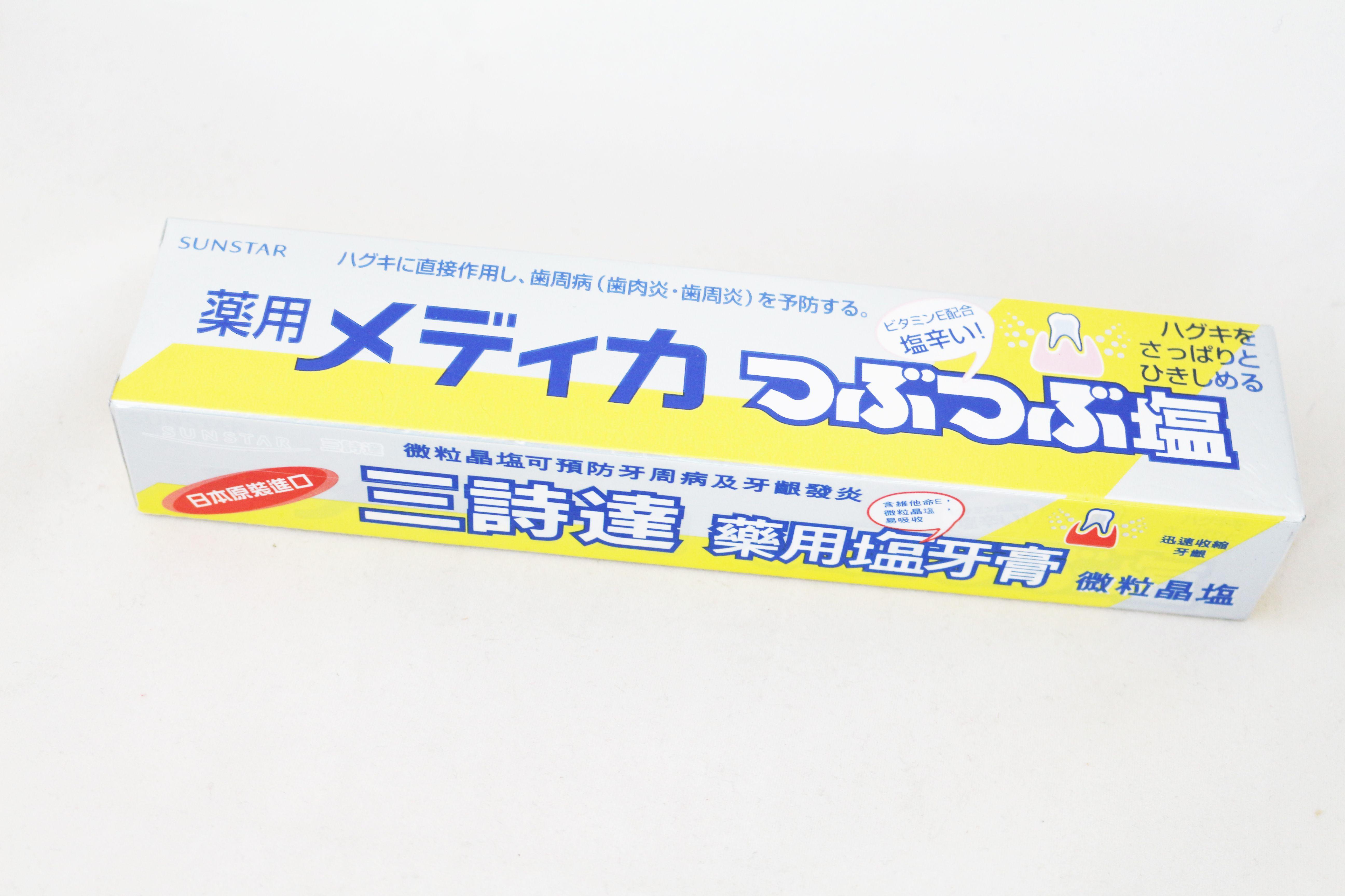 【敵富朗超巿】三詩達 藥用鹽牙膏-微粒晶鹽170g - 限時優惠好康折扣