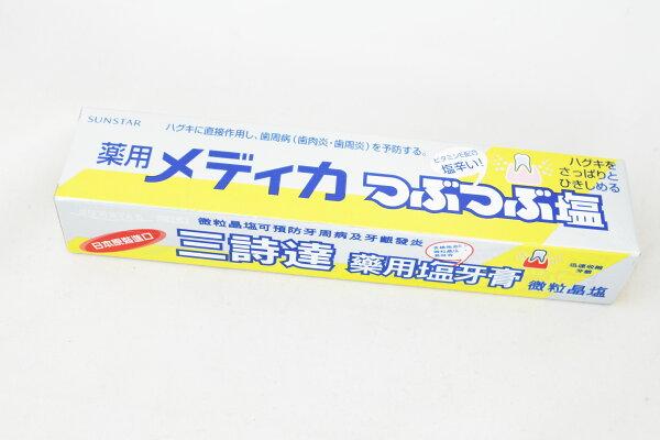 【敵富朗超巿】三詩達 藥用鹽牙膏-微粒晶鹽170g