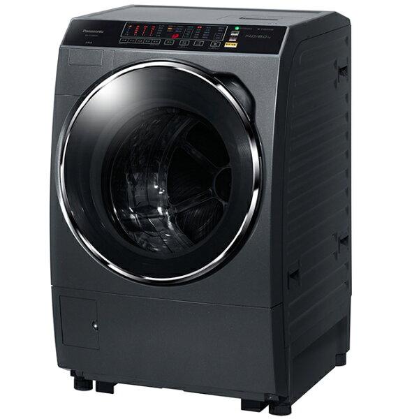 ★停產★【國際牌Panasonic】13公斤洗烘脫變頻洗衣機。晶燦銀/NA-V130BDH-G