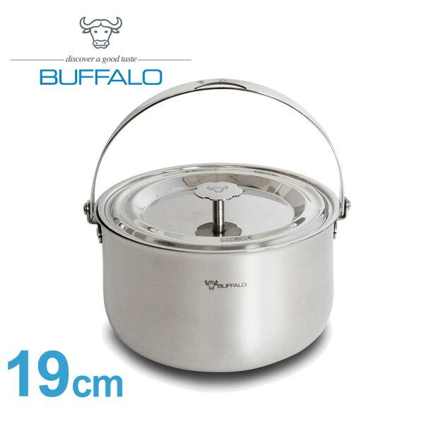 【牛頭牌】10人份電鍋專用調理鍋19cm