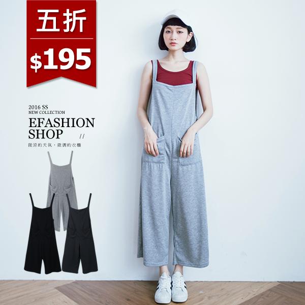 連身褲-MIT雙口袋吊帶連身寬褲-eFashion 預【D10858070】