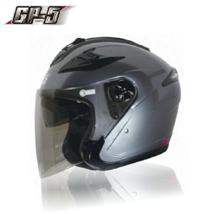 【頑騎】免運費【GP-5】3/4罩式安全帽 222B素色 雙層鏡設計 台灣製造 共4色 0