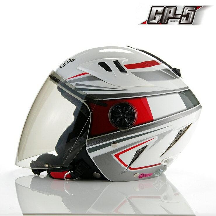 【頑騎】免運費【GP-5】3/4罩式安全帽 232皇家騎士 雙層鏡設計 台灣製造 共8色 0