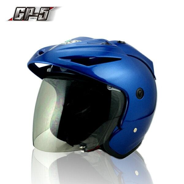 【頑騎】免運費【GP-5】3/4罩式帽簷一體式素色安全帽 A202 台灣製造 共7色