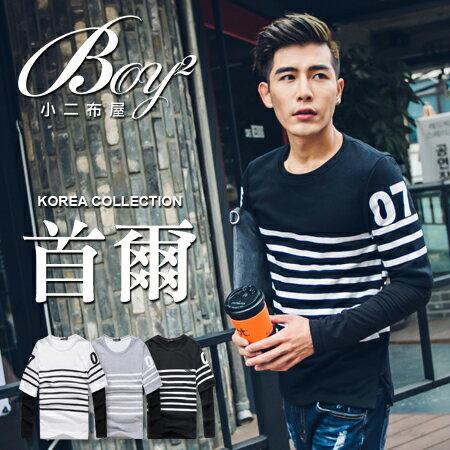 ☆BOY-2☆【NR91012】韓版假兩件條紋長T恤 0