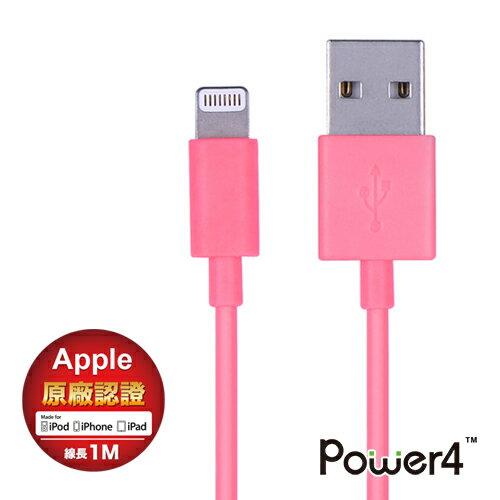 [原廠認證] Power4 Apple WPL023 1米傳輸充電線-粉