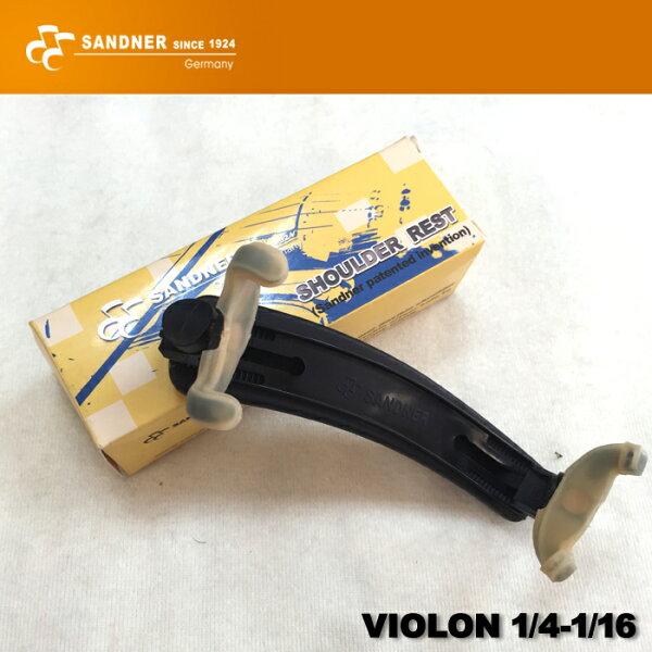 【非凡樂器】Sandner 法蘭山德小提琴肩墊 1/4-1/16 『各尺寸』