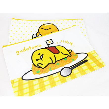 【敵富朗超巿】蛋黃哥-可愛資料袋 1