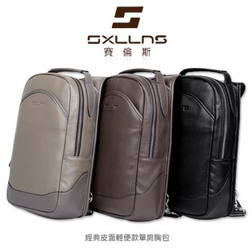 男背包- SXLLNS 賽倫斯 XK2028 經典皮面輕便款單肩胸包單肩休閒包後背包