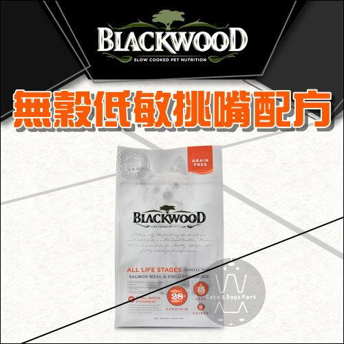 +貓狗樂園+ BLACKWOOD柏萊富【無穀全犬。低敏挑嘴配方。鮭魚+豌豆。5磅】750元 0