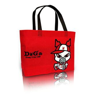 【DoGa香酥脆椒★兔兔購物袋】