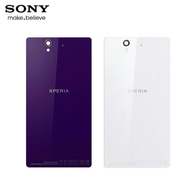 SONY Xperia Z C6602 L36H (NFC) 專用 原廠電池蓋/電池蓋/電池背蓋/背蓋/後蓋/外殼