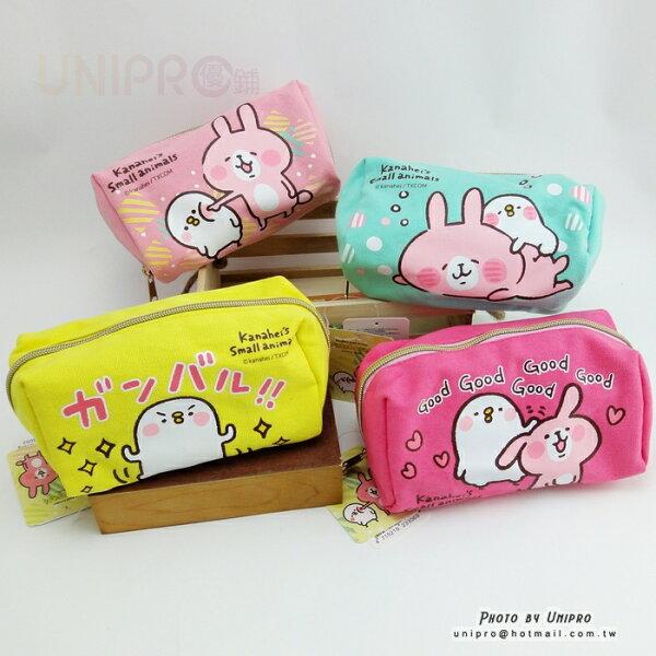 【UNIPRO】LINE貼圖 Kanahei 卡娜赫拉 正版 兔兔 小雞P助 圓筒 帆布 化妝包 筆袋 收納袋