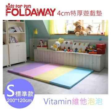 韓國 【FoldaWay】4cm特厚遊戲地墊(S)(標準款)(200x120x4cm)(6色) 4