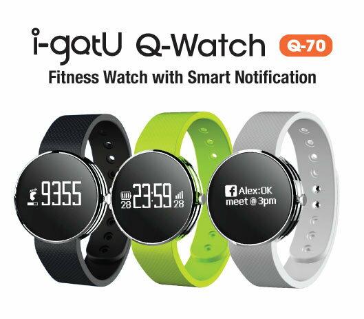 《育誠科技》公司貨一年保固/附3色錶帶『雙揚 i-gotU Q-Watch 智慧健身手錶 Q-70』Q70藍牙智慧手環/藍芽運動手錶/另售Epson RUNSENSE SF-810V