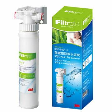 3M 前置樹脂軟水系統^(含快拆頭^) 3RF~S001~5 水流量:每分鐘4公升
