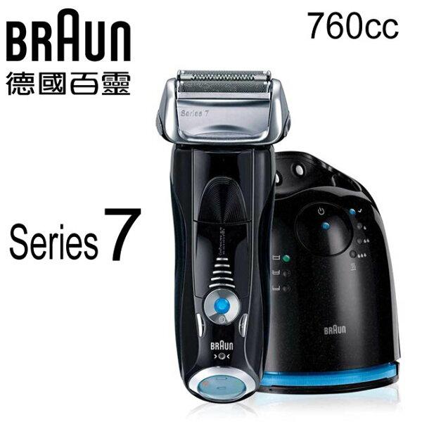 德國百靈BRAUN Series7水洗電鬍刀760cc