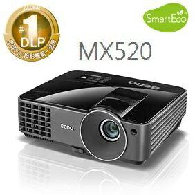 BenQ XGA 3000流明投影機 MX520 家用、商用投影機