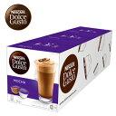 雀巢膠囊咖啡機專用 摩卡咖啡膠囊 (一條三盒入) 料號 12168557 ★巧克力+咖啡層次口感