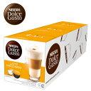 雀巢膠囊咖啡機專用 拿鐵咖啡膠囊 (一條三盒入) 料號 12168567 ★香醇奶香融入義式濃縮