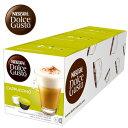 雀巢膠囊咖啡機專用 卡布奇諾咖啡膠囊 (一條三盒入) 料號 12169028 ★奶泡與咖啡的完美結合