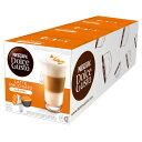 雀巢膠囊咖啡機專用 焦糖瑪奇朵咖啡膠囊 (一條三盒入) 料號 12180872 ★拿鐵與焦糖的戀愛滋味