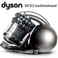 戴森Dyson到Dyson DC52 turbinehead 圓筒式吸塵器 (銀紅) ★含全配共6吸頭!! 公司貨5年保固