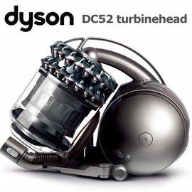 Dyson DC52 turbinehead 圓筒式吸塵器 (銀紅) ★含全配共6吸頭!! 公司貨5年保固