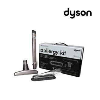 限量回饋優惠特價! Dyson 過敏工具組 ★內含三件吸頭! 原廠公司貨! 0