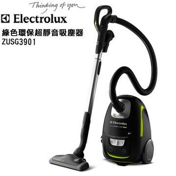 Electrolux伊萊克斯綠色環保抗敏吸塵器(ZUSG3901)