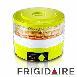 美國富及第 Frigidaire 低溫乾燥健康乾果機 (恆溫設計) FKD-2451B 品嘗天然原味風存 自己動手做果乾