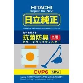 日立 HITACHI 吸塵器紙袋 CV-P6 / CVP6  ★抗菌防臭  一包五入