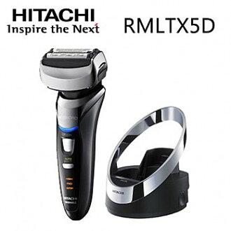 HITACHI 日立 三刀頭光觸媒螺旋式電動刮鬍刀 RMLTX5D / RM-LTX5D  ★日本原裝進口
