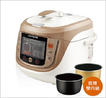 Joyoung 九陽 翻騰智慧全能鍋 JYY-50FS19M 香檳金色 智能8段調溫調壓,黃金烹調點完成料理