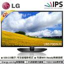 展示出清!! LG LN5700系列 42吋 液晶電視 42LN5700 ★IPS頂級面板/FHD高畫質,SMART TV智慧型電視