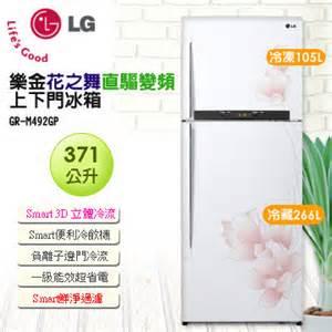 LG 371公升 花之舞系列上下門冰箱 GN-M492GP 花漾白 ~ Smart鮮淨過濾系統 3D立體冷流 一級節能 壓縮機十年保