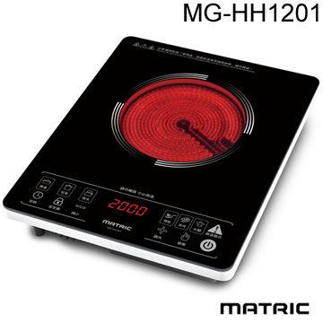 日本松木 MATRIC 薄型智慧觸控不挑鍋電陶爐 MG-HH1201 面板可承受650度高温,燒不破裂,不變色