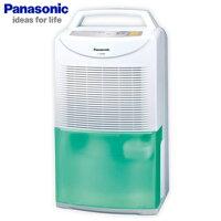 世界地球日,環保愛地球到Panasonic 國際牌 6L 節能環保除濕機 F-Y105SW ★適用室溫範圍:5℃~35℃