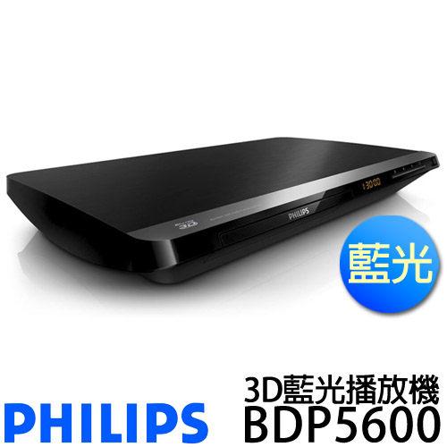 PHILIPS 飛利浦3D藍光播放機 BDP5600