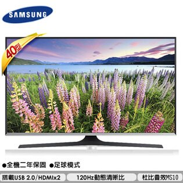 SAMSUNG 三星 40吋 LED 液晶電視 UA40J5100AWXZW  UA40J5100 40J5100