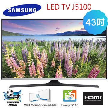 SAMSUNG 三星 43吋 LED 液晶電視 UA43J5100AWXZW  UA43J5100 43J5100