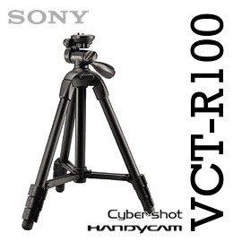 SONY VCT-R100 原廠公司貨 輕巧型三腳架 輕巧攜帶型三腳架