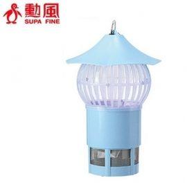 【勳風】捕蚊專家蚊蟑剋星吸蚊燈(蘑菇型) HF-8068C/HF8068C  LED螢光誘蚊 超靜音渦流式風扇吸力超強  超靜音渦流式風扇吸力超強