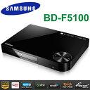 Samsung 三星 2D藍光播放器 BD-F5100/ZW ★ 提供您更靈活、便利的娛樂饗宴!