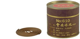 施美玉本色香系列 會安水沉 小盤香 NO:610 (2盒裝)