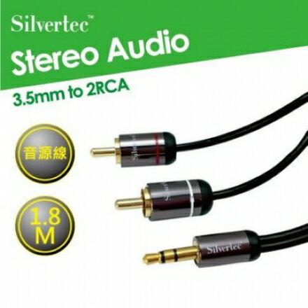 Silvertec 3.5mm AUX立體聲音源線 3.5mm to 2RCA 音源頭 轉接線